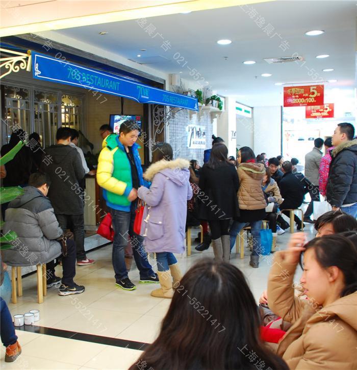 70后饭吧上海徐汇店