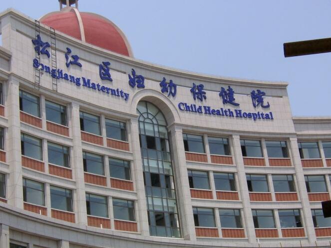 松江妇幼保健院楼体标识制作,大楼发光字制作