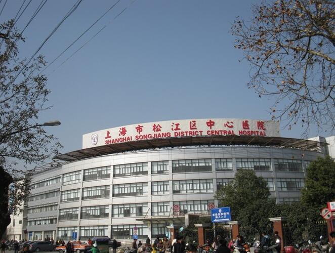 松江中心医院楼楼顶大字,楼顶发光字制作