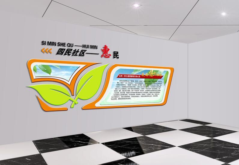 立体展厅展板设计制作