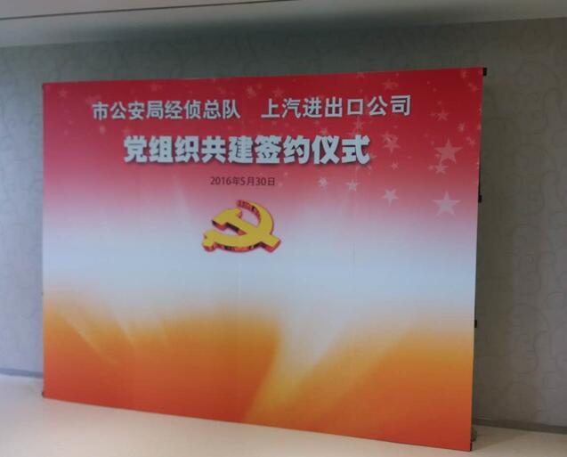 深圳企业宣传展板制作