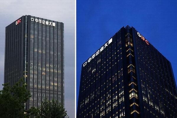 中华企业大厦楼体发光字