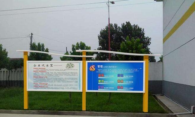 学校户外宣传栏制作,上海学校宣传栏制作安装图片