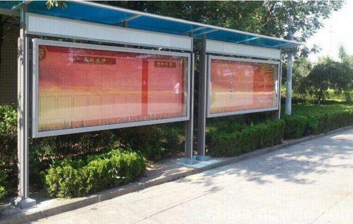 小区宣传栏工程制作,上海小区宣传栏橱窗制作