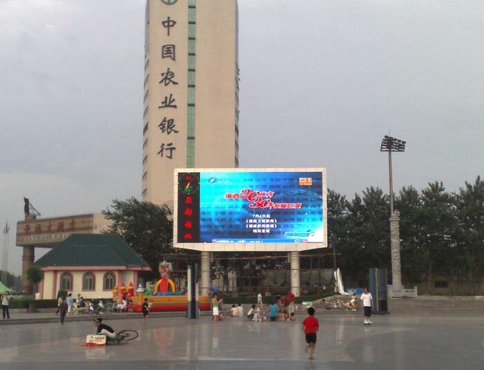 户外广场立柱显示屏